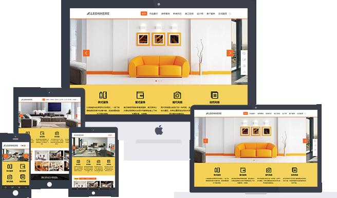 高級響應式zblog php裝修設計行業企業模板zbdesign