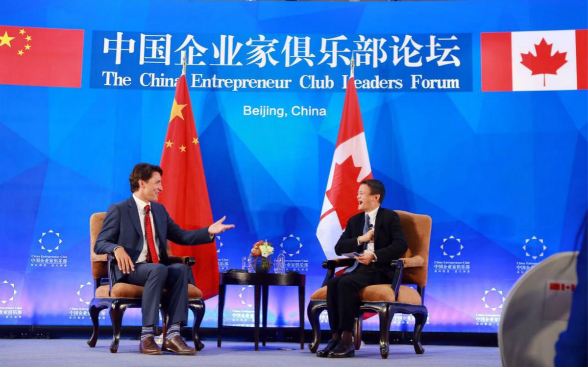 馬雲對話加拿大總理,特魯多贊馬...