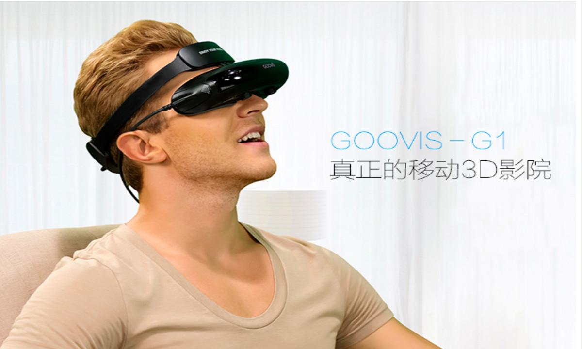 【獨家】獲千萬級別Pre—A輪融資,GOOVIS智能眼鏡從電影市場切入