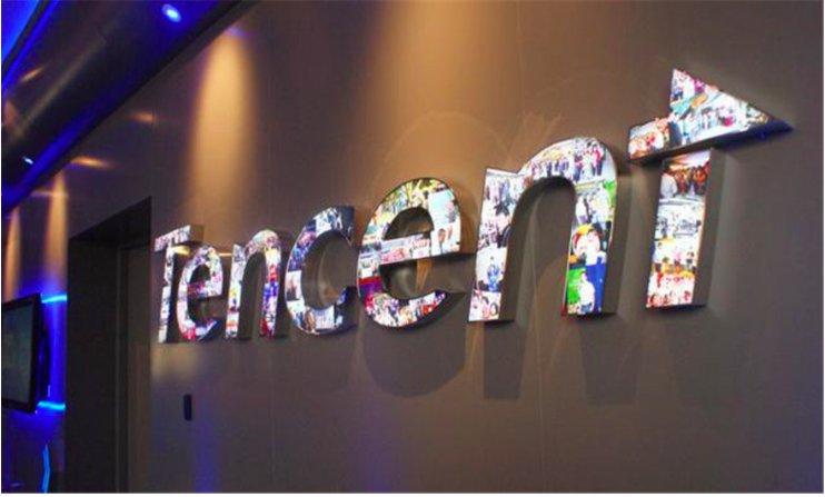 騰訊1.43億美元戰略入股金山軟件旗下西山居 占股比例9.9%