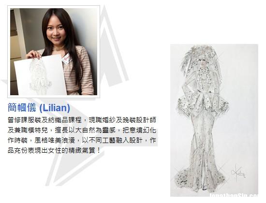 lilliankan 矚目超新星大賞, 美女勵志正能量 %e9%82%80%e7%a8%bf event