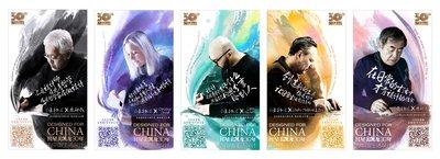 五位國際設計巨匠 為中國生活設計