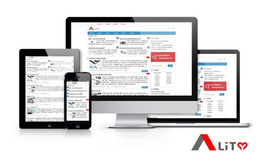 知更鳥HTML5+CSS3響應式免費wordpress博客主題Ality