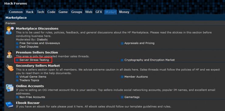 一直被黑客黑才是人生常見的打開方式| 宅客周刊| 香港矽谷