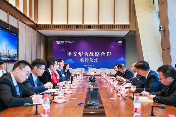 中國平安與華為戰略攜手 助力中國智慧城市建設