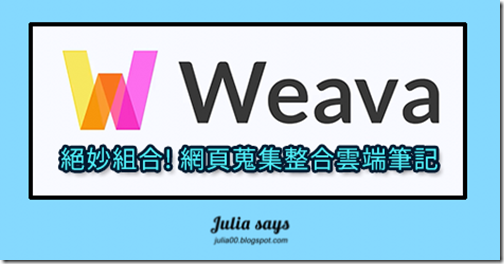 weavadesktop00