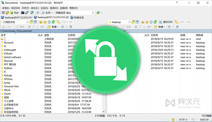WinSCP - 經典強大的開源免費SFTP 客戶端/ SSH 服務器傳輸文件