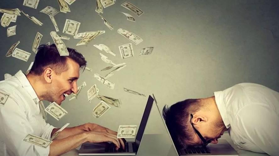 為什麼每次暴富的總是別人?
