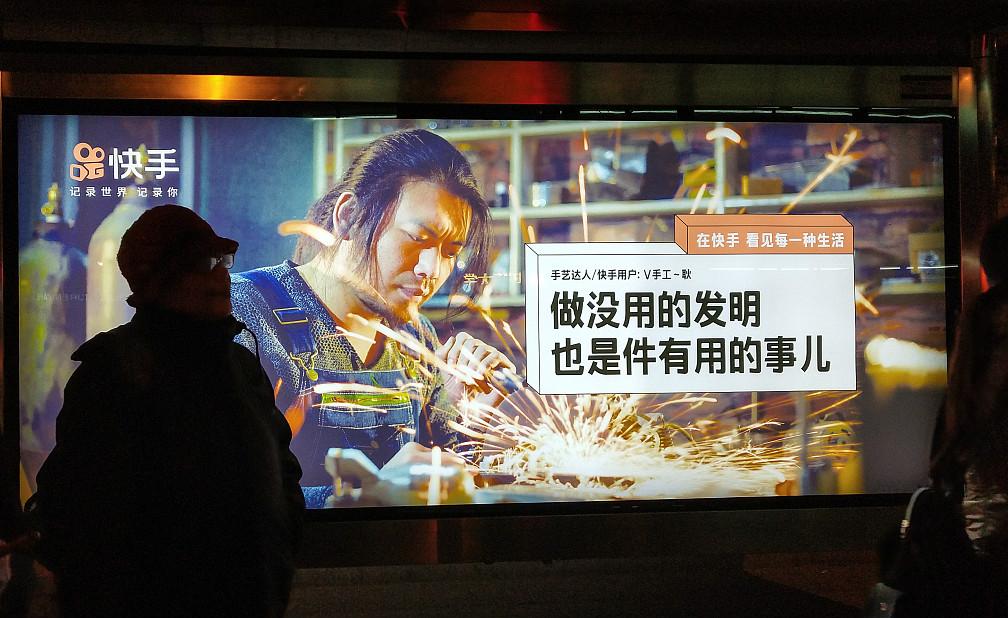 圖片來源於視覺中國